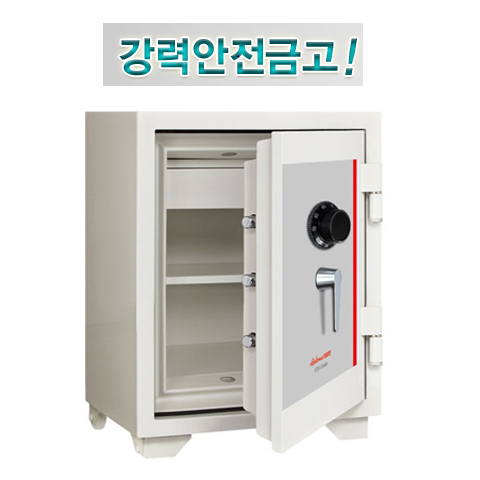 [디프로매트] ES700 초강력금고/330kg/높이755x560x540(mm)