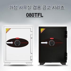 [디프로매트] 080TFL/122kg/높이876 x 520 x 520(mm)